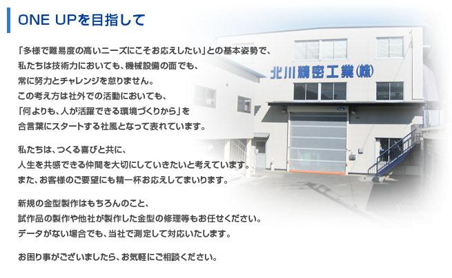 《新着あり》株式会社タチバナの求人/転職/採用情報|転職会議